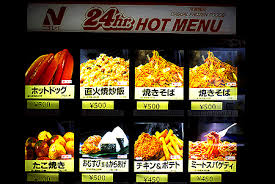 Best Vending Machine Food Mesmerizing Feature Cool Vending Machines Of The World TechEBlog