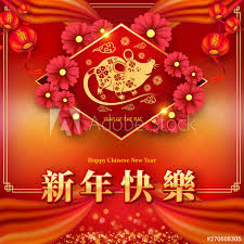 chinese new year card 2020 happy chinese new year 2020 year of the rat paper cut style
