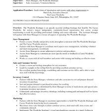 Retail Executive Sample Resume Medical Records Assistant Cover Letter