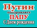 Новости Бердянска