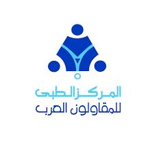 المركز الطبي المقاولون العرب - Arab Contractors Medical Center - Home