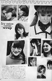雑誌メンズクラブの中の女性向けコーナー①ヘアスタイルのデザイン