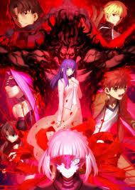 Fate Stay Night Heaven S Feel Light Novel Movie Fate Stay Night Heavens Feel Lost Butterfly