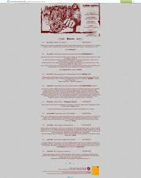 Каталог сайтов Молдовы 313