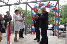В Невском районе состоялось торжественное открытие офиса врачей  В Невском районе состоялось торжественное открытие офиса врачей общей практикиЗагрузить фото3 1 МБ