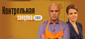 Сок апельсиновый Контрольная закупка Выпуск от  Контрольная закупка