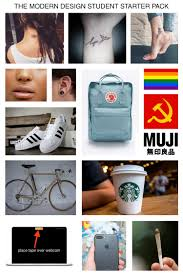 Design Starter Kit The Modern Design Student Starter Pack Imgur