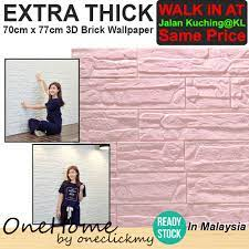 10mm Thick 70X77cm Easy To Install Wall ...