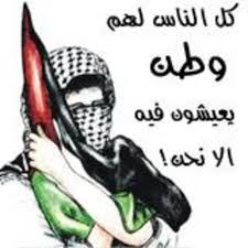 فلسطين images?q=tbn:ANd9GcQ