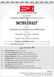 seminar invitation seminar invitation sample oyle kalakaari co