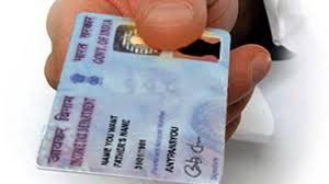 e kyc new pan card apply csc instant