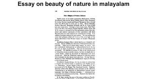 essay on beauty of nature in malayalam google docs
