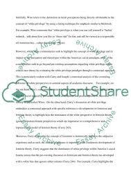White Privilege Compare And Contrast Essay Example