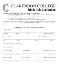 Scholarship Cover Letter Sample Pdf High School Phd Application