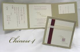 bilingual multicultural invitation collection Wedding Invitation Cards Gta wedding invitation chinese4 gold pearl, cream smooth, scriptina, sabon roman, cream wedding invitation cards sample