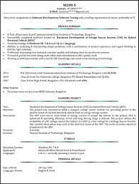 System Administrator Resume Template System Administrator Resume Network Administrator  Resume