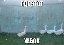 Отличный перевод ЯПлакалъ Отличный перевод