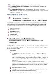 my resume - Bioinformatics Resume Sample