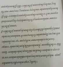 Buku bahasa jawa kelas 8 kurikulum 2013 revisi 2017. Bahasa Jawa Kirtya Basa Kelas 8 Buku Siswa Brainly Co Id