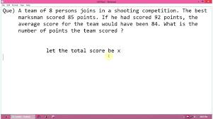 quantitative aptitude tutorials average problem solving examples quantitative aptitude tutorials average problem solving examples