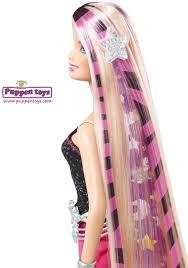 Barbie Com Designable Hair Barbie Doll Designable Hair Mattel Juguetes Puppen Toys