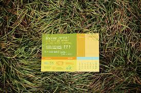 Календарь Дипломная работа calendar on behance