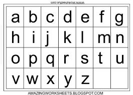 Upper And Lowercase Abc Chart Abc Upper And Lowercase Chart Www Bedowntowndaytona Com