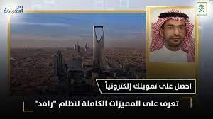 قناة السعودية 🇸🇦 (@saudiatv)