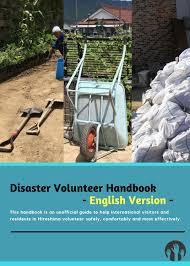 Disaster Volunteering in Hiroshima Handbook (English) by Walsh JJ - issuu