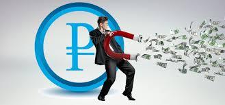 Дипломная работа Ценообразование на предприятии Дипломная работа на тему Ценообразование на предприятии Ценообразование на предприятии
