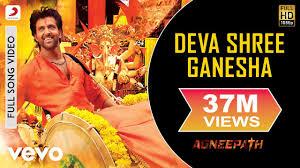 Ajay-Atul - Deva Shree <b>Ganesha</b> Best Video|Agneepath|Priyanka ...