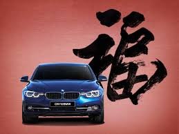 Coupe Series black and pink bmw : BMW Malaysia's Year Of The Rooster Offers - Autoworld.com.my