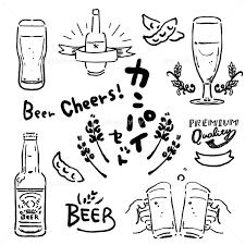 乾杯 ビール モノクロ セット イラスト イラスト素材 5617821