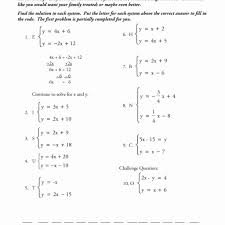 how to solve system equations using substitution tessshlo worksheet answer