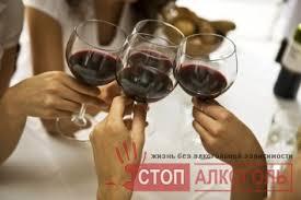 Влияния алкоголизма на здоровье человека реферат Жизнь без  Влияния алкоголизма на здоровье человека реферат фото 16