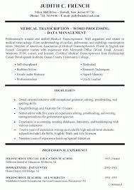 Resume Templates For Teaching Jobs Free Affidavit Form Template