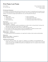 Do You Need A Resume For Your First Job Artemushka Com