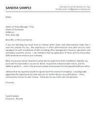 Entry Level Sales Cover Letter Cover Letters For Entry Level Cover