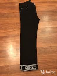 <b>Джинсы</b> мужские <b>kenzo</b> новые - Личные вещи, Одежда, обувь ...