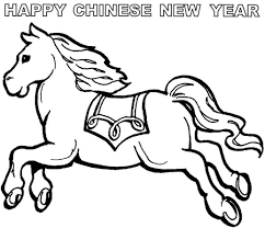 Printable Coloring Pages horse coloring pages to print for free : printable colouring pages wooden horse chinese new year id 51546 ...