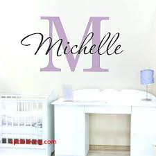 personalized wall decor for nursery wedding custom bedroom stickers