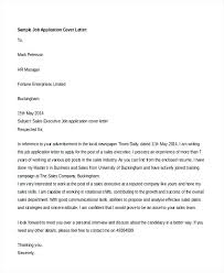 Short Story Essay Examples Example A Application Cover Letter