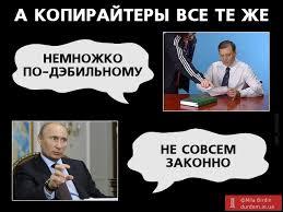 Президент Германии призвал к деэскалации конфликта в Украине - Цензор.НЕТ 6532
