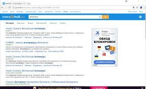 How To Remove Go Mail Ru Search Redirect Virus Help Guide