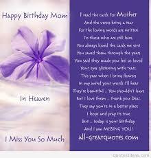Happy Birthday Inspirational Quotes Gorgeous Top Happy Birthday Mom Quotes