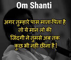 Bk Shivani Quotes In Hindi Jbquotes Extraordinary Latest Quotes In Hindi