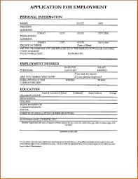 Application Sample For Internship Internship Application Template Summer Training Program Work