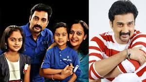 mouna ragam serial karthik krishna family photos serial actor rajeev parameswaran family photos