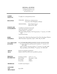 Resume Objective For Summer Job Examples Oneswordnet