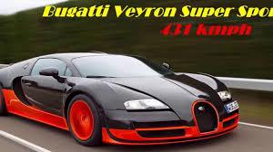 Supercar Buggati, Lamborghini 2016, Uber Supercars, 2017,  Of London, 2015 - YouTube